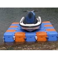 China boat/ship/jetski dock floating pontoons cubes wholesale