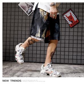 China 3XL 4XL Plus Size Baggy Five Cent Tie Dye Shorts Athletic Basketball Half Pant wholesale