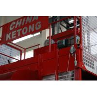 China Double Cage Construction Material Hoist Lifting Equipment 36 M / Min 60HZ Ketong SC200 200TD wholesale