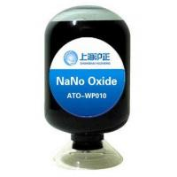 China ATO water-based alkaline solution on sale