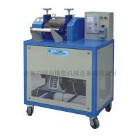 China Granule Cutters Series Horizontal Cutters wholesale