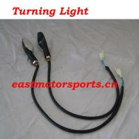 China Racing Quad Parts List 058: Turning Light wholesale