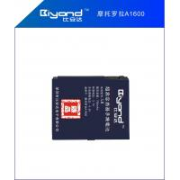 China Biyond Motorola L6 Battery on sale