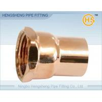 China Adapter Fittings【ASME B1.20.1】 Female Adapter C F on sale