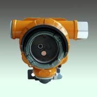 China commodity name:Explosion-proof Dual IR Flame Detector on sale