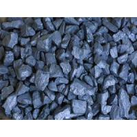 Buy cheap www.yonghe-metal.com from wholesalers