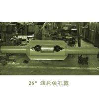 China Roller-Reamers wholesale