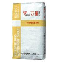 China Polymer Cement-Ba... FS-304S Cement-Base Penetrating Crystalization Water-proof Grout wholesale