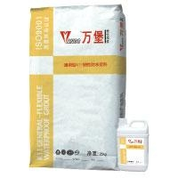 Quality Polymer Cement-Ba... FS-303T General High-Tancity Water-proof Grout for sale