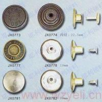 China Jeans buttons Jeans buttons wholesale