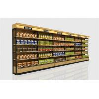 Buy cheap F&V Cart/Boat W&M-1-Wall along-A 1000*550*2400 from wholesalers