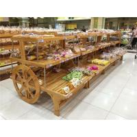 Buy cheap F&V Cart/Boat Toast rack--12 1200*1200*1300 from wholesalers