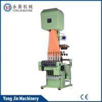 China Narrow Fabric Jacquard Weaving Loom Machine on sale