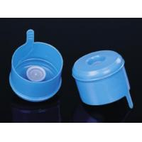 Buy cheap Bottle Cap from wholesalers