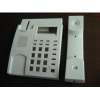 Buy cheap telecommunication from wholesalers