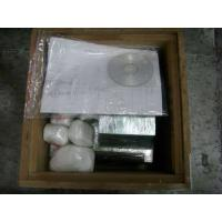 Buy cheap mould08 from wholesalers