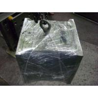 Buy cheap Mould07 from wholesalers