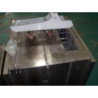 Buy cheap mould06 from wholesalers