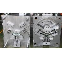 Buy cheap mould05 from wholesalers