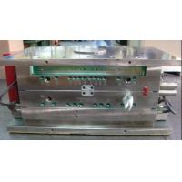 Buy cheap mould04 from wholesalers