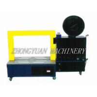 China DBA-200L Low Table Automatic Strapping Machine on sale