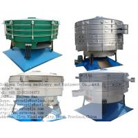 swing vibrating screen/high precision tumbler sieve machine