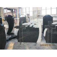 Buy cheap Tombstone category Product Name:Tree Carving from wholesalers
