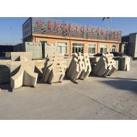 Buy cheap Environment Stone Product Name:Yellow G350 Carving from wholesalers