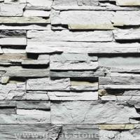 Buy cheap GREAT STONE VENEER GS-001 from wholesalers