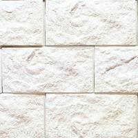 Buy cheap GREAT STONE VENEER GS-032 from wholesalers