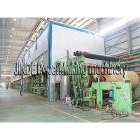 Buy cheap 2400 long net multi-cylinder corrugated paper machine from wholesalers