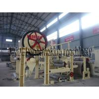 Buy cheap Burn paper machine from wholesalers