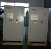 Buy cheap Air cooled scroll chiller from wholesalers