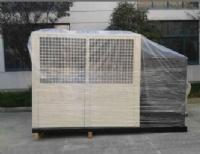 Buy cheap Air cooled scroll chiller with water tank from wholesalers