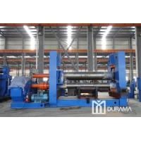 Buy cheap W11 three roller symmetrical bending machine from wholesalers