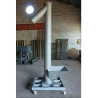 Buy cheap Screw conveyor Vertical screw conveyor from wholesalers