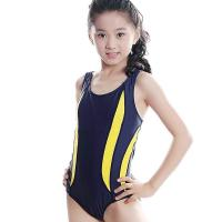 Navy-yellow Swimmingsuit
