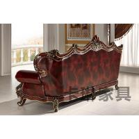 Buy cheap European-style sofa from wholesalers
