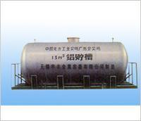 Buy cheap Aluminum tank from wholesalers