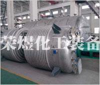 Buy cheap Reaction kettle from wholesalers