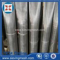 Buy cheap Stainless Steel Woven Wire Netting from wholesalers