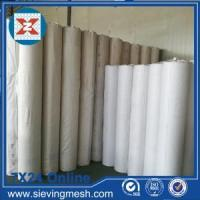 Buy cheap Plain Woven Wire Fabric from wholesalers