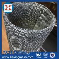Buy cheap Plain Weave Wire Cloth from wholesalers