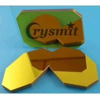 China Laser Components wholesale