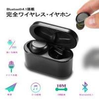 Buy cheap HOT SKY HV-316TS True Wireless Bluetooth Earphones from wholesalers