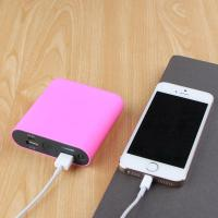 Buy cheap Power Bank IP506 from wholesalers