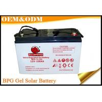 Buy cheap GEL SERIES BPG SERIES VRLA BATTERY from wholesalers