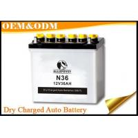Buy cheap Auto Battery-DRY Charged GENERAL FEATURES from wholesalers