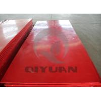 Buy cheap UHMWPE sheet from wholesalers