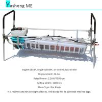 Buy cheap 4CS-120P Tea Harvester from wholesalers